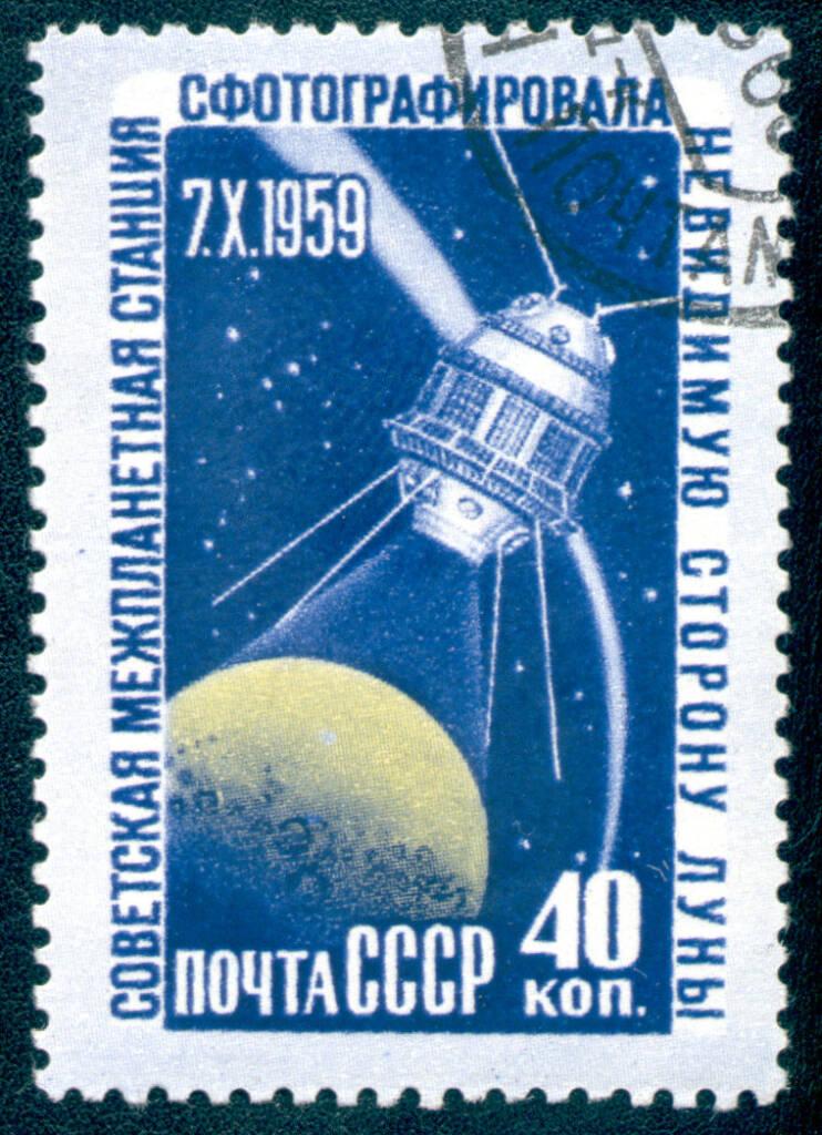 Francobollo dedicato alla missione Luna-3